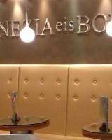 Venezia eis Boutique